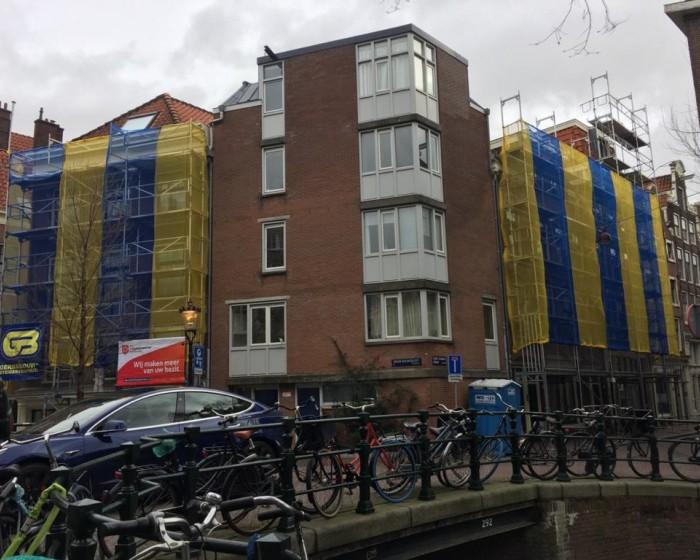VvE Kromboomsloot Amsterdam
